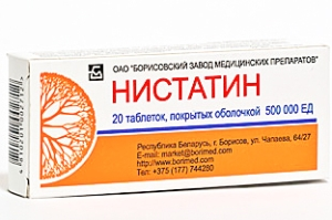 Нистатин - самое дешевое средство от молочницы