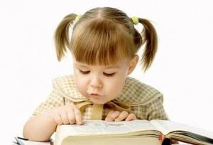 Для чего нужно учить ребенка читать в дошкольном возрасте
