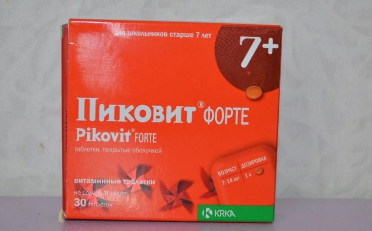 Эти витамины предназначены для иммунитета детей старше 7 лет