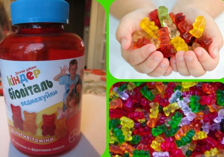 Витамины Медвежуйки для иммунитета детей