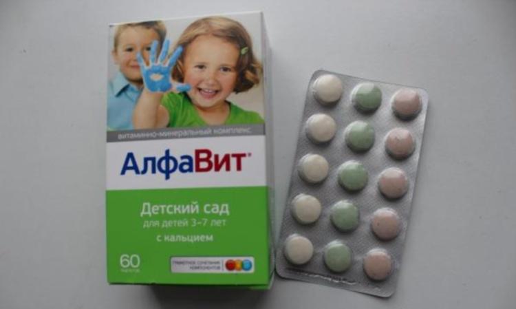 Витамины Алфавит для иммунитета у детей