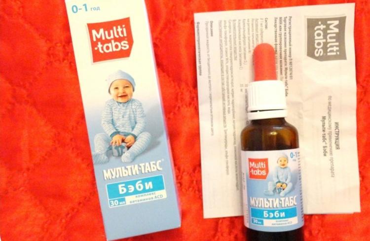 Витамины для самых маленьких детей
