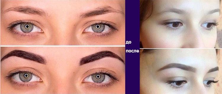 Окрашивание бровей хной - результаты процедуры на фото до и после