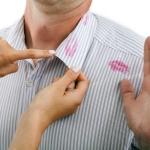 Как можно узнать, изменяет муж или нет: ответ на вопрос
