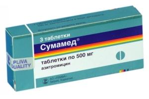 Схема лечения уреаплазмы у женщин препаратами антибиотиками