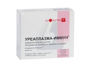 Схема лечения уреаплазмы у женщин препаратами иммуномодуляторами