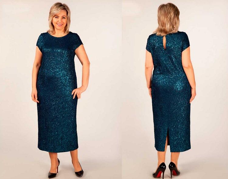 Женщина в красивом платье