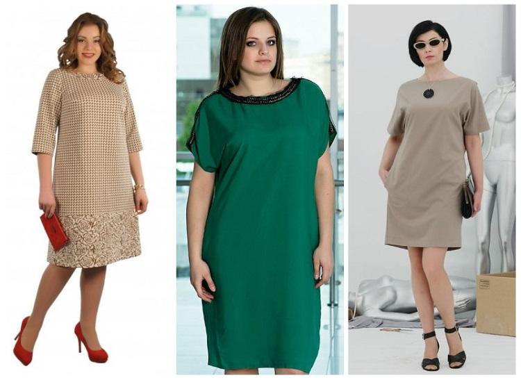 Модели деловых платьев для полных женщин - офисная мода