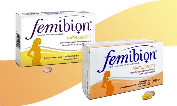 Поливитамины для женщин при планировании беременности: Фемибион