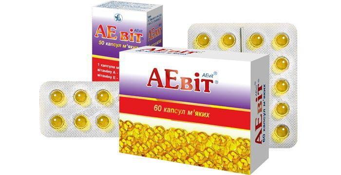 Суточная доза витамина Е для женщин под названием Аевит