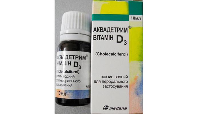 Аквадетрим- Витамин Д3 для женщин и правила его приема