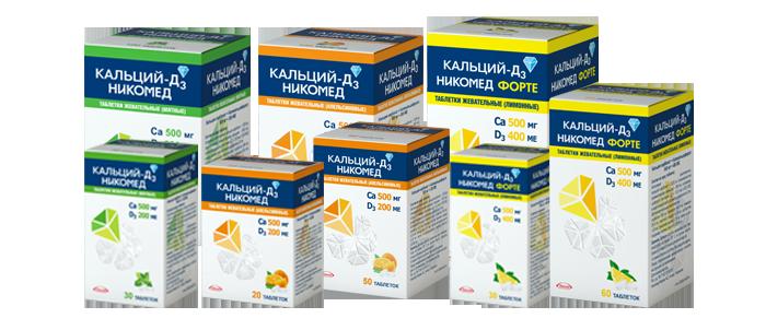 Кальций Д3 Никомед - комплекс витаминов, включающий Д в таблетках для женщин
