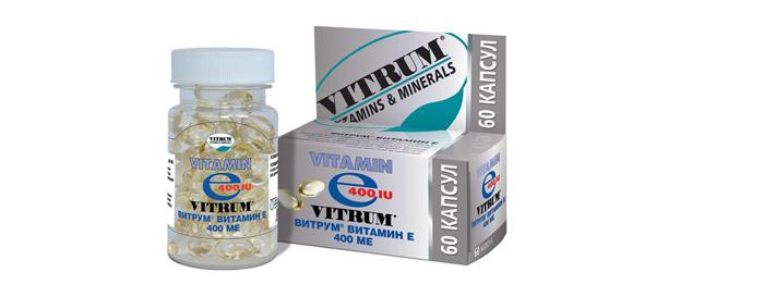 Витамин Е в капсулах для женщин от Витрум