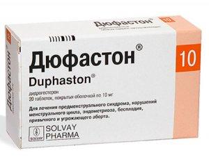 Как долго можно принимать дюфастон при эндометриозе