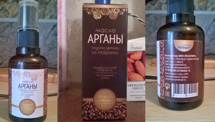 Масло арганы для волос: Аспера