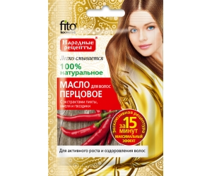 Густое масло для волос Народные рецепты: отзывы покупателей