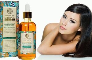 Эффект после использования масла для волос Натура Сиберика и отзывы покупательниц