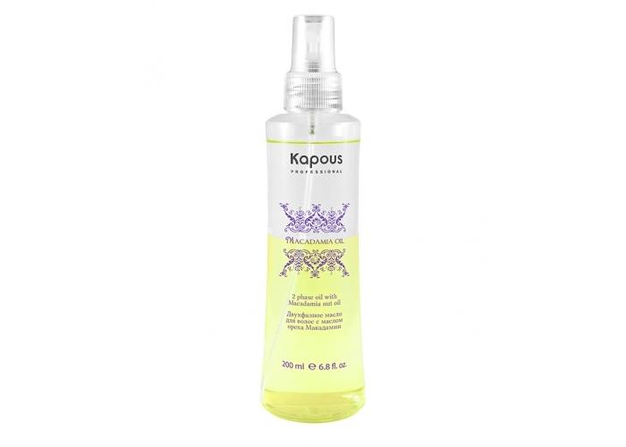 Масло для волос Капус: Macadamia Oil
