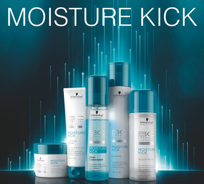 Масло для сухих и поврежденных волос: Bonacure Moisture Kick