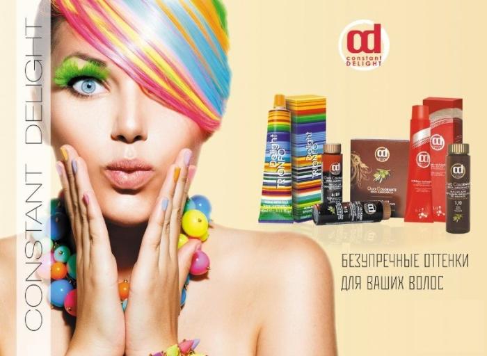 Масло для волос Констант Делайт 5 масел: о компании
