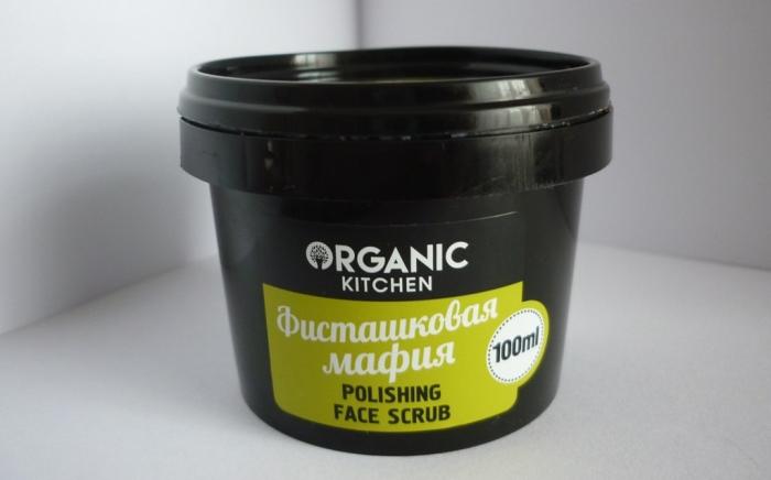 Обновляющий пилинг: Organic Kitchen Face Scrub Фисташковая мафия от ORGANIC SHOP