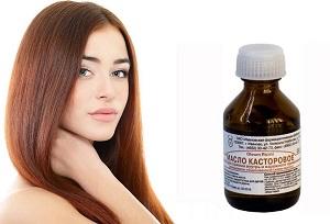 Маски для волос от прехоти с касторовым маслом - рецепты приготовления