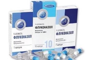 Флуконазол - один из наиболее доступных препаратов против молочницы