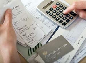 Бюджет семьи - как спланировать семеные затраты с пользой