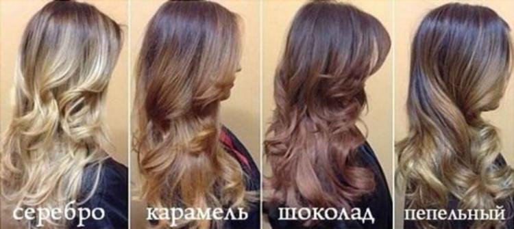 Варианты подходящего тона для шатуша на русые волосы