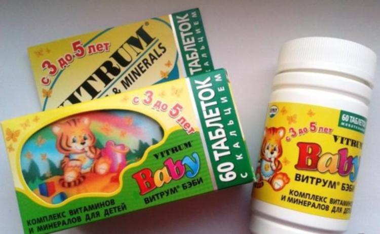 Витамины подходят для детей от 2 до 5 лет