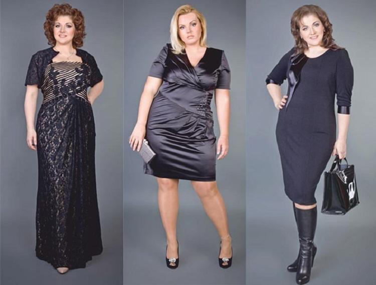 Как подобрать вечернее платье для полных женщин
