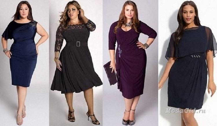 Основные рекомендации при выборе вечернего платья для полных женщин