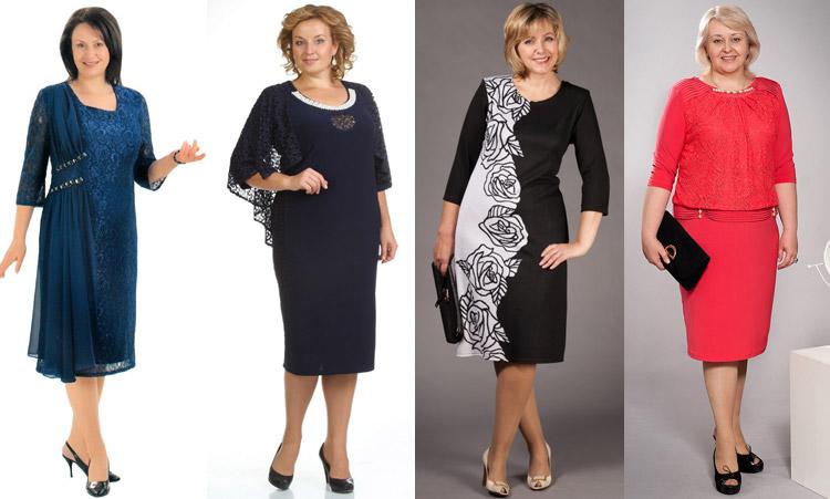 Полудлинные нарядные платья для женщин 50 лет