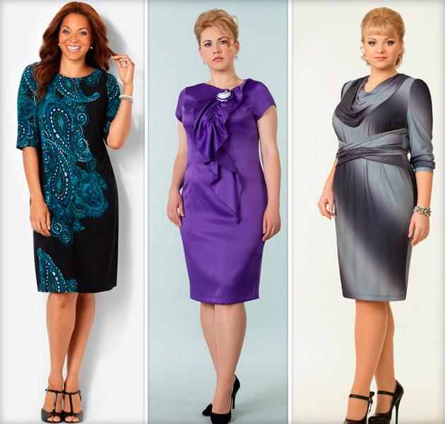 Вечерние платья прямого силуэта для женщин 50 лет