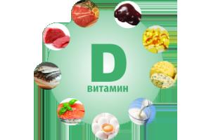 Витамины при планировании беременности для женщин: витамин Д