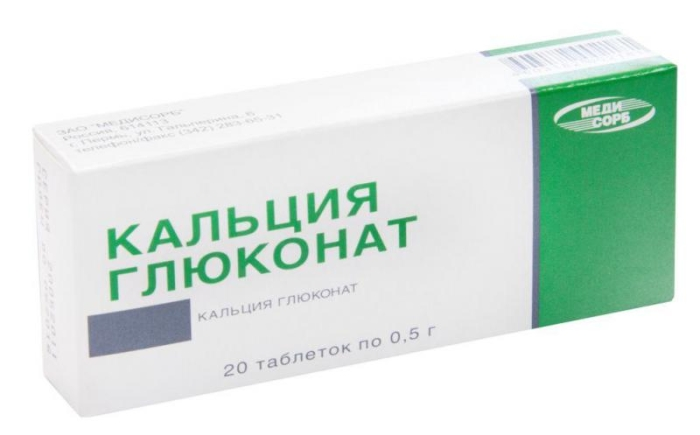 Монопрепараты для женщин при планировании и во время беременности: кальция глюконат