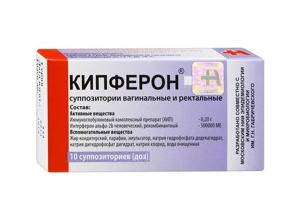 ВПЧ у женщин и его лечение с помощью иммуномодуляторов