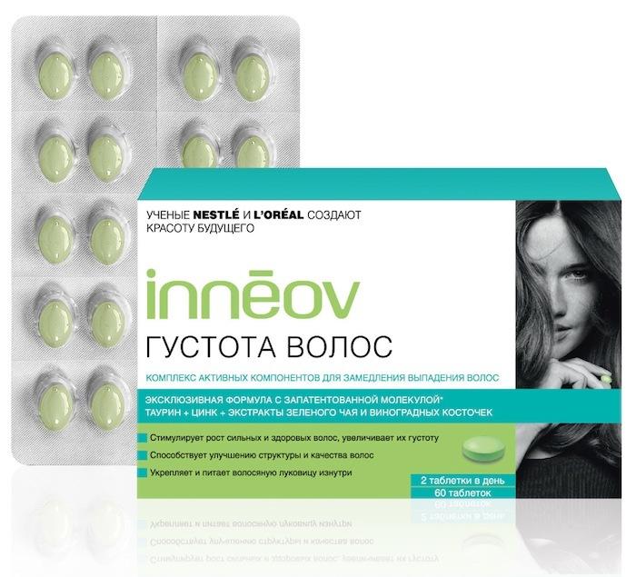 Витамины от выпадения волос у женщин Inneov Густота волос