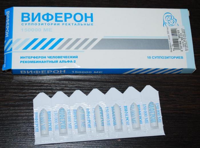 viferon-3-vo-vlagalishe
