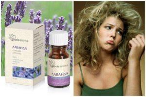 Меры предосторожности при нанесении масла лаванды для волос