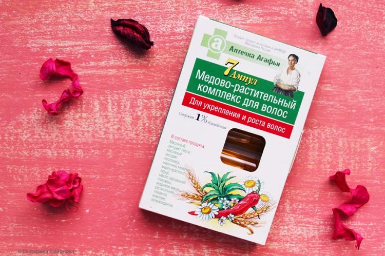 Аптечка Агафьи Медово-растительный комплекс для роста волос