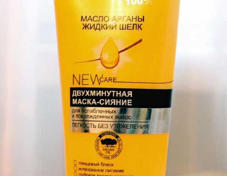 Белита-Витэкс Масло арганы и жидкий шелк - описание маски для ухода за волосами