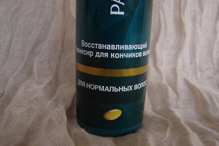 Масло для волос Pantene Pro-V - состав и стоимость косметического средства