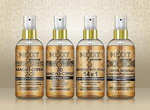 Особенности использования масла для волос от производителя Nexxt