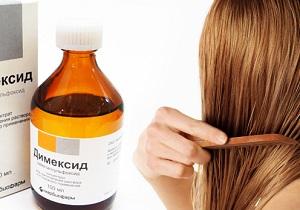 Правила приготовления маски для волос с димексидом и меры предосторожности