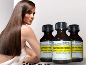 Польза и возможные побочные эффекты касторового масла для волос