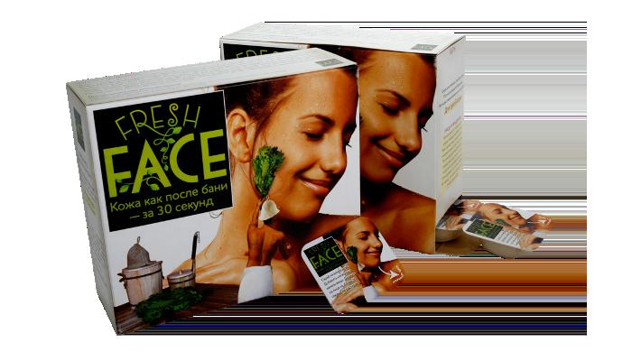Лучший скраб для лица: Fresh Face