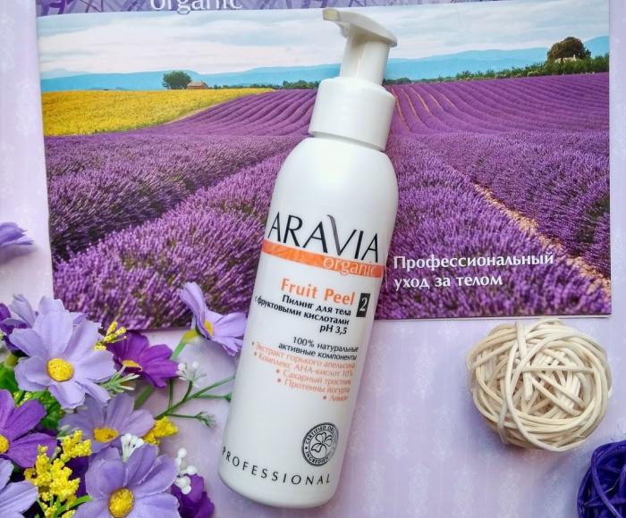 Пилинг тела: Aravia Organic