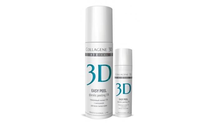 Пилинг в аптеке: Easy Peel/Glycolic Peeling Medical Collagene 3D