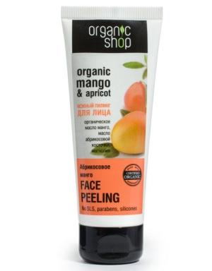 Пилинг Organic Shop: состав, свойства, применение для разных типов кожи, противопопказания, стоимость